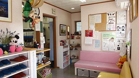 おさかべ整骨院・鍼灸院photo